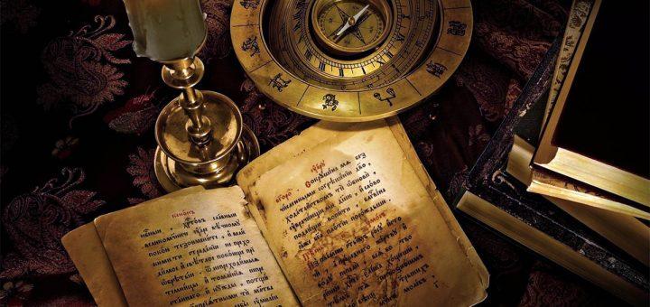 Felsefe Nedir? Tarihsel Gelişimi Nasıldır?
