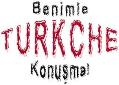 Türkçe ve İslam İlişkisi